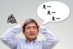 認知症予防の食材オススメ11選!早期発見チェック表付き!