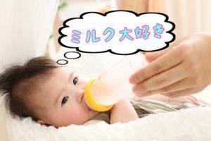 【赤ちゃん用の水】おすすめペットボトル5選!体への負担が少ないお水とは?