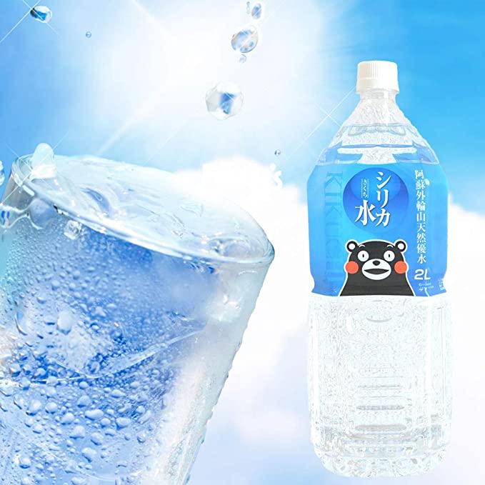 便秘に効く水2位 シリカ水